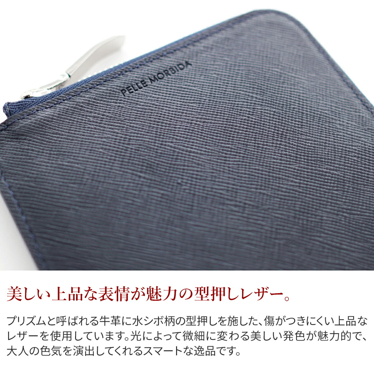 175fb718a3d1 選べる実用的ノベルティ付】 PELLE MORBIDA 日本製 PELLE MORBIDA ...