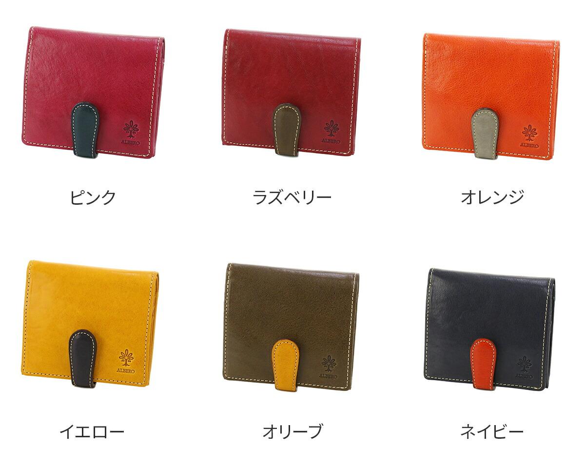 使うほどにレザーの味が出て愛着が湧くような、革製のコンパクトな二つ折り財布のおすすめを教えて。