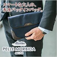 PELLE MORBIDA CASE001