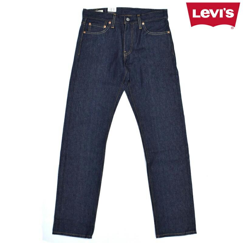 【12/1 UPLOAD】<br>LEVI'S(リーバイス)【MADE IN U.S.A】 511 SLIM TAPERED DENIM PANTS(アメリカ製 スリムテーパードデニムパンツ) RIGID(リジッド)