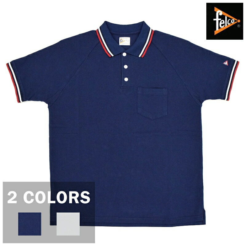 【5/16 UPLOAD】<br>【2 COLORS】FELCO(フェルコ) S/S PIQUE POLO SHIRTS(半袖 ピケ ポロシャツ)