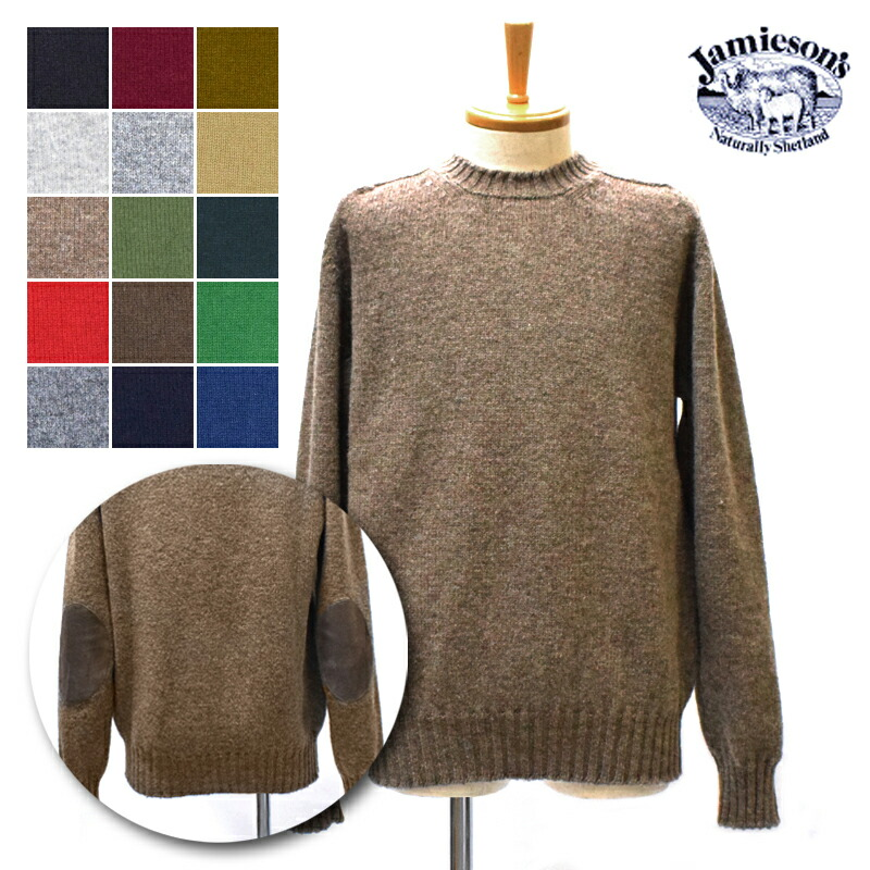 【12/8 UPLOAD】<br>【15 COLORS】JAMIESON'S(ジャミーソンズ)【MADE IN ENGLAND】 3PLY PLAIN CREWNECK SHETLAND SWEATER (エルボーパッチ シェットランドセーター) WITH ELBOW PATCH