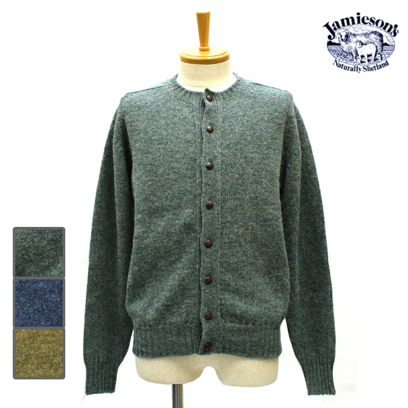 【12/8 UPLOAD】<br>【3 COLORS】JAMIESON'S(ジャミーソンズ)【MADE IN ENGLAND】 CREWNECK 8 BUTTON CARDIGAN(クルーネック 8ボタン カーディガン) WITH ELBOW PATCH(エルボーパッチ)