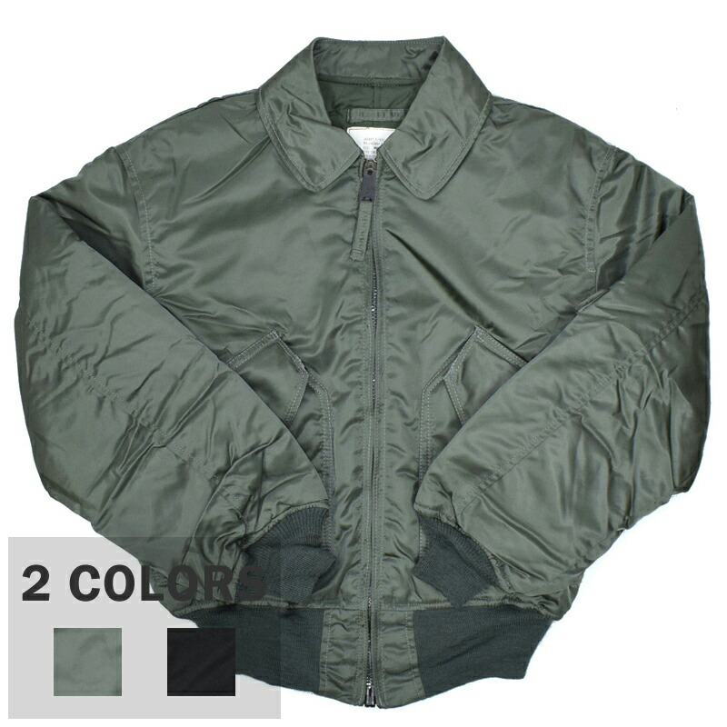 【11/25 UPLOAD】<br>TEESAR(テッサー) 【MADE IN U.S.A】 80s DEAD STOCK CWU-45P(アメリカ製 80年代 デッドストック CWU-45P) SAGE
