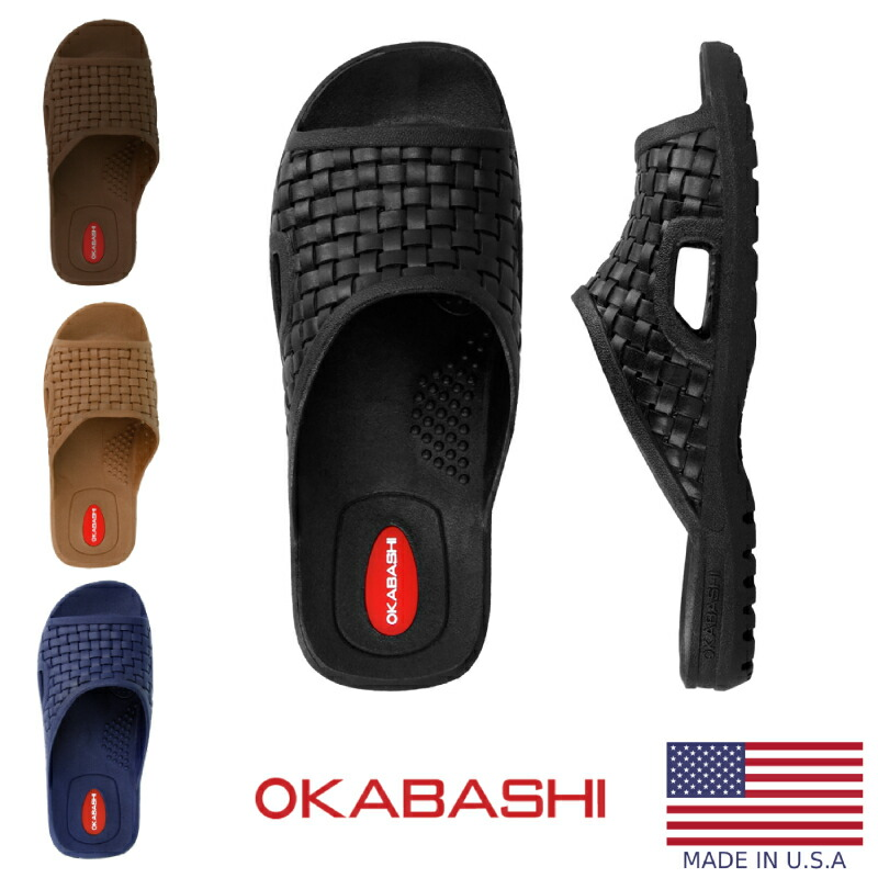 【5/7 UPLOAD】<br>【4 COLOR】OKABASHI(オカバシ)