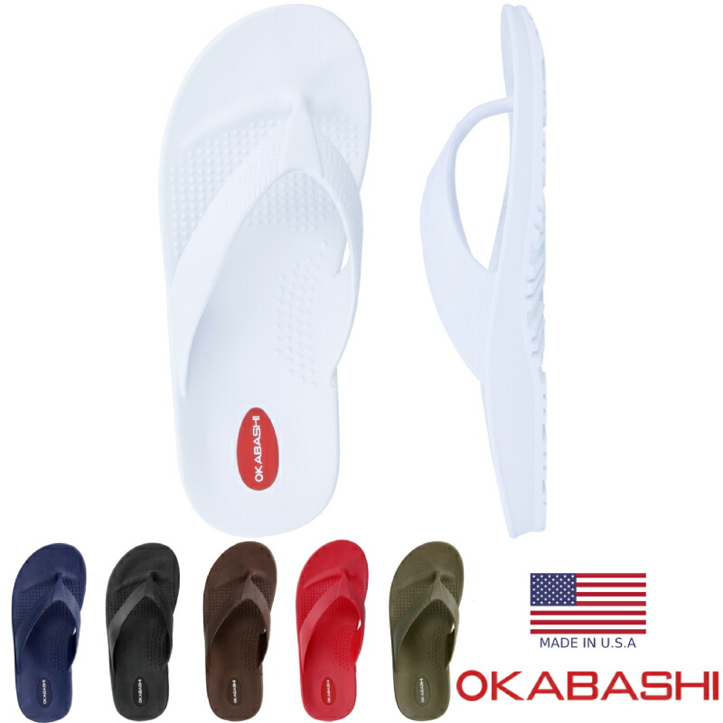 【5/7 UPLOAD】<br>【6 COLOR】OKABASHI(オカバシ)