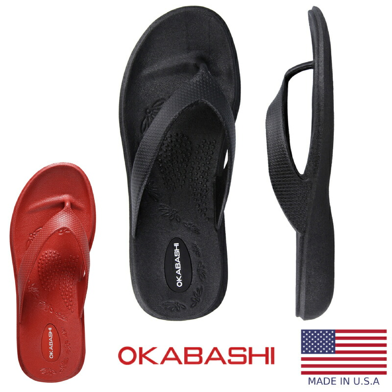 【5/7 UPLOAD】<br>【2 COLOR】OKABASHI(オカバシ)