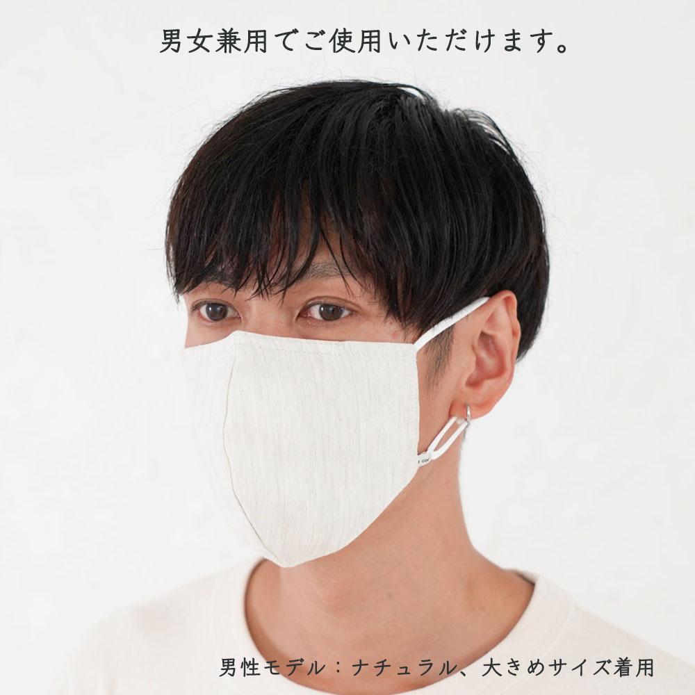 ファブリックケアマスク coco-kara(オーガニックコットンタイプ)(布 女性 シルク 肌にやさしい かわいい おしゃれ 洗える 耳が痛くならない 花粉 高機能 送料無料 日本製)