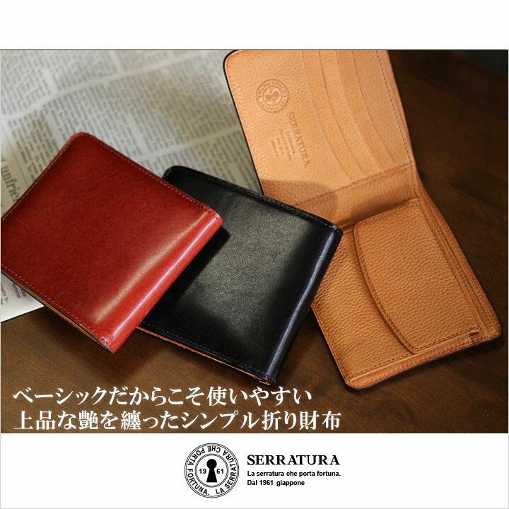 ラウンドカットシリーズ<br>二つ折り財布