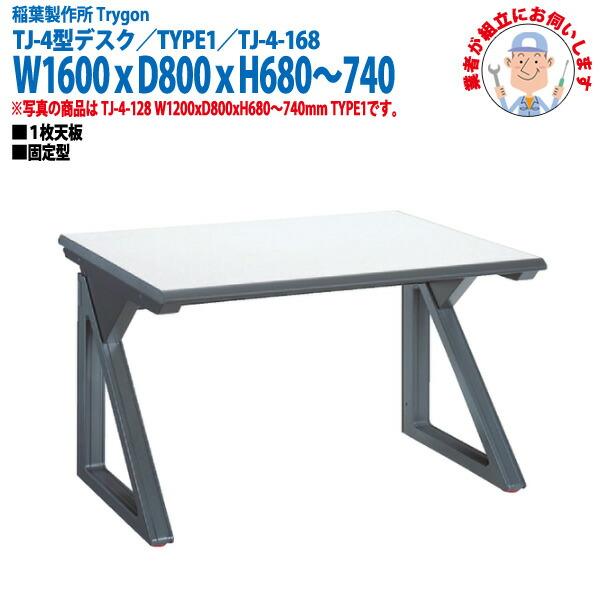 TJ-4-168