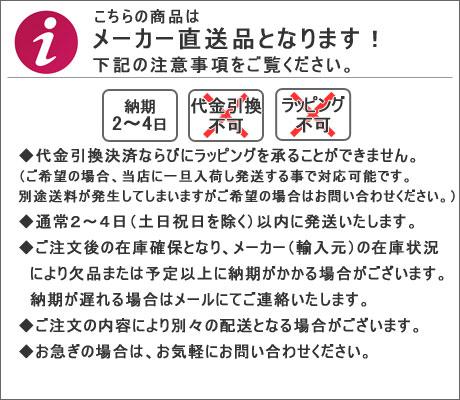 tyokusou_460.jpg