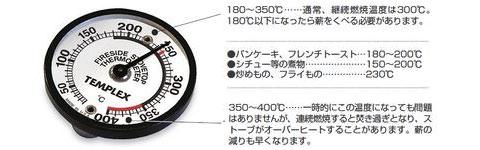 f30102145.jpg