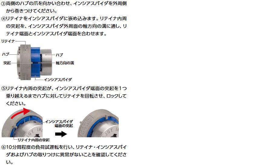 鍋屋バイテックカップリングL-B/SS-Bジョータイプ