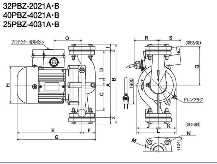 PBZ型外形図