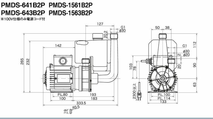 PMDS型外形図