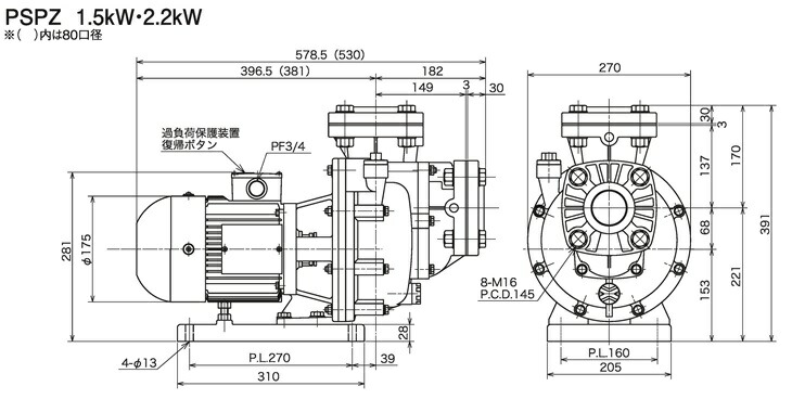PSPZ型外形図