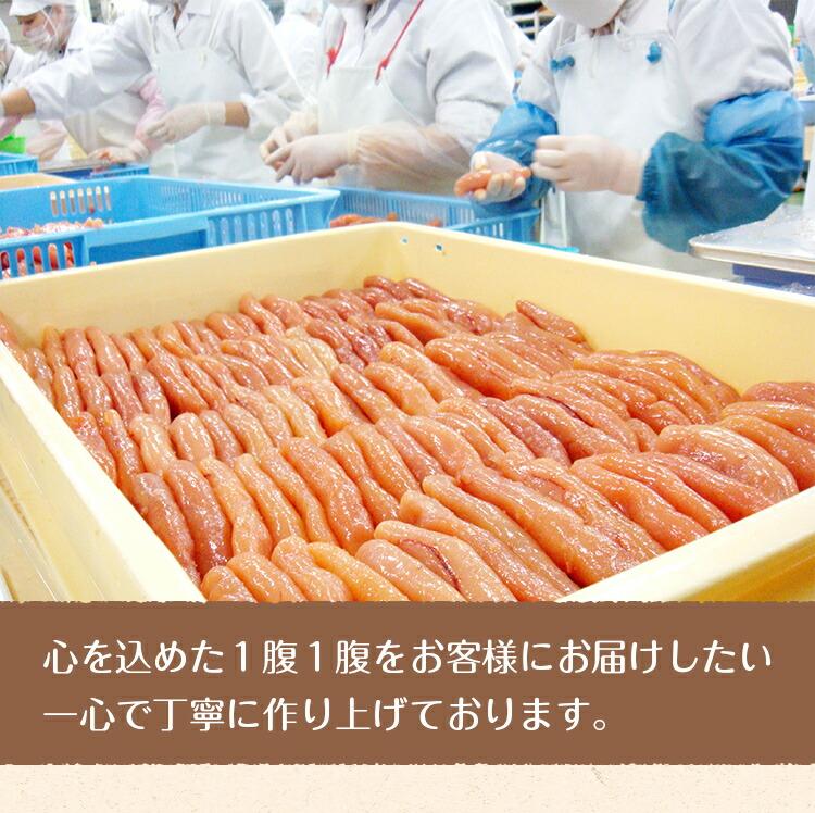 小切れって?製造過程でどうしても、皮が破れた辛子明太子ができてしまいます。一本物と違い、贈答用にはなりませんが、一口大に切れているので使いやすいというメリットがあります。 ワケあっておトク、でも味は最上級! ご飯のお供に、鮭の肴に、和え物やパスタの味付けに