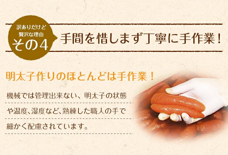 福岡の工場で製造しています。原卵の買い付けから味付けまでこだわりぬきます。