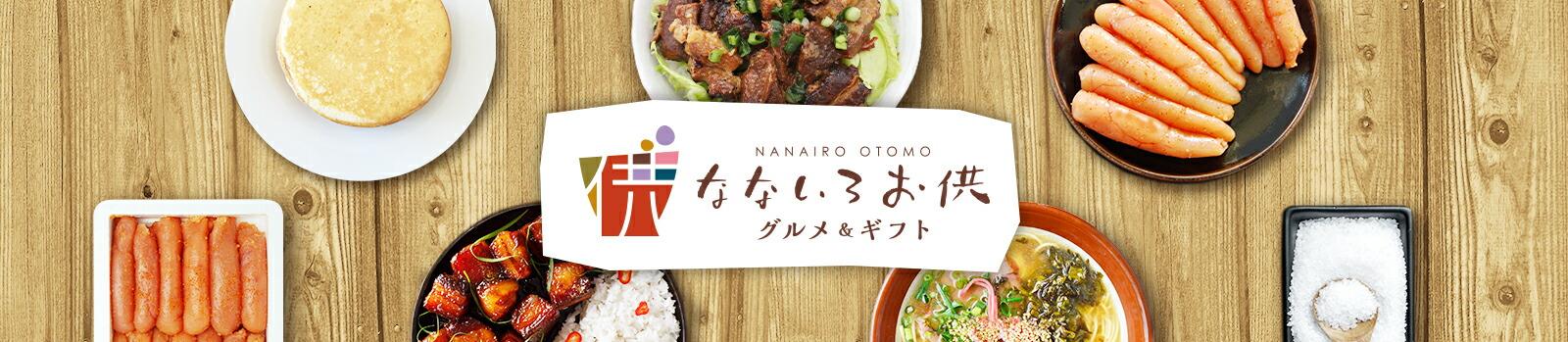 博多直送 明太子専門店 うまみ堂