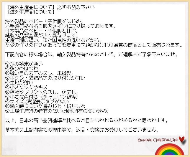 https://image.rakuten.co.jp/sexyqueen/cabinet/tokko-re/05936810/imgrc0067684146.jpg