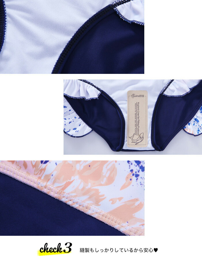 スポーティ 水着 レディース セパレート 大きいサイズ 長袖