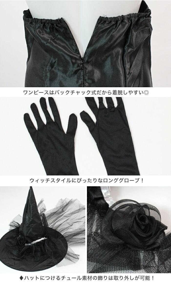 ハロウィン コスプレ 魔女 ウィッチ コスチューム 仮装