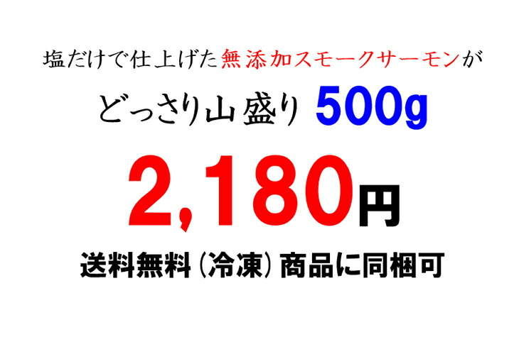 2180円