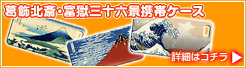 iPhone(アイフォン)6/6PLUSケース・カバー