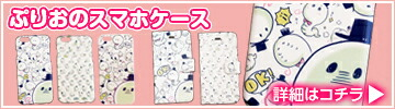 iPhone(アイフォン)6/6PLUSケース・カバー・手帳ケース