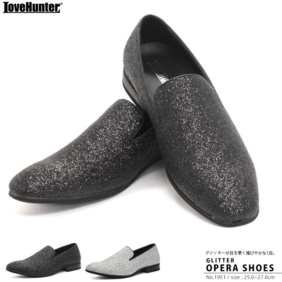 オペラシューズ メンズ スリッポン グリッター カジュアルシューズ カジュアル シューズ 靴 黒