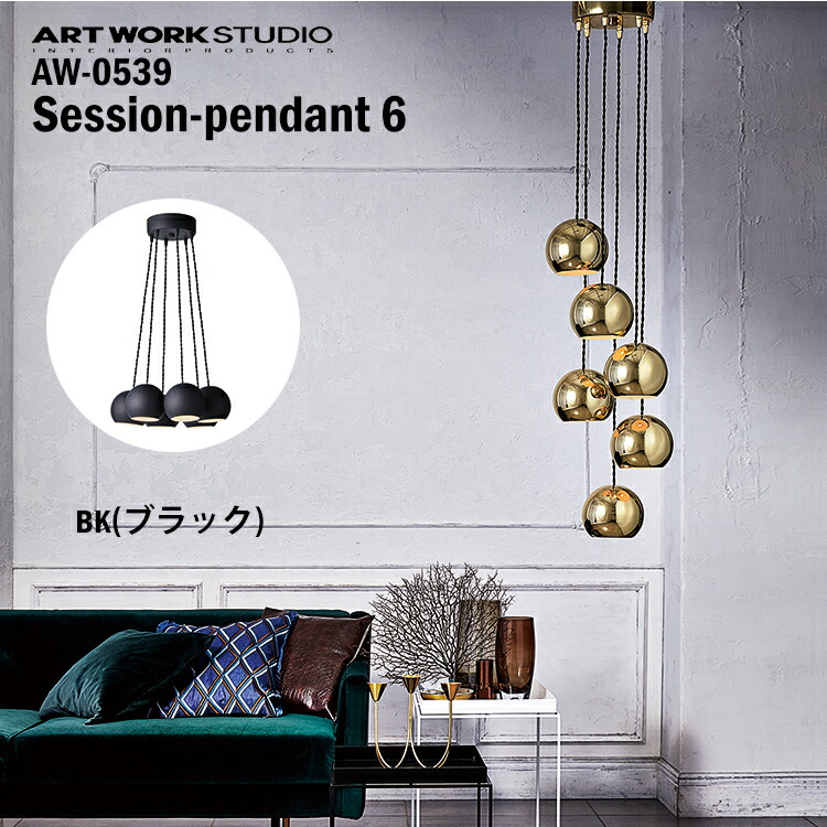 Session-pendant 6 BK
