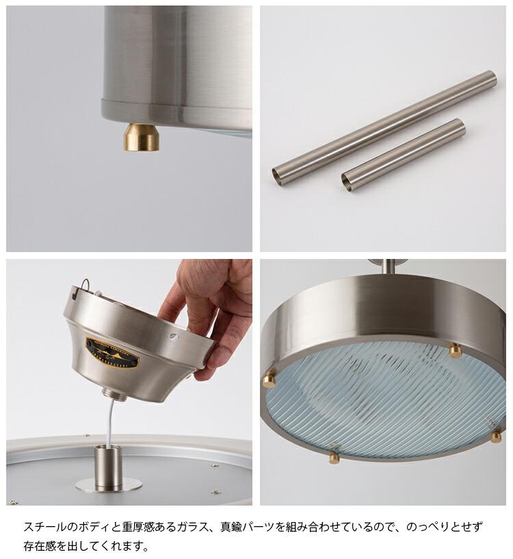 NEIL CEILING LAMP ニールシーリングランプ シーリングランプ CM-009-SV シルバー