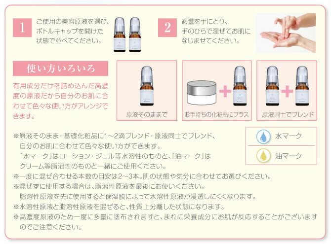 ファイテン 3ピュアエッセンス b 【高濃度の美容原液】