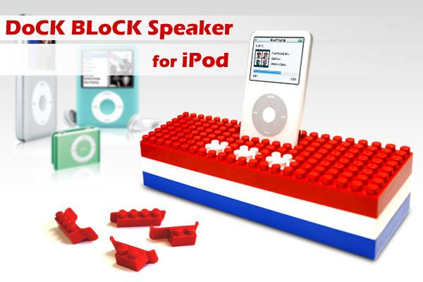 BLOCK SPEAKER