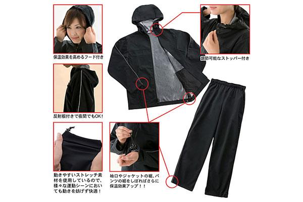 ファイティング サウナ スーツ 商品詳細 フード付 ストレッチ素材