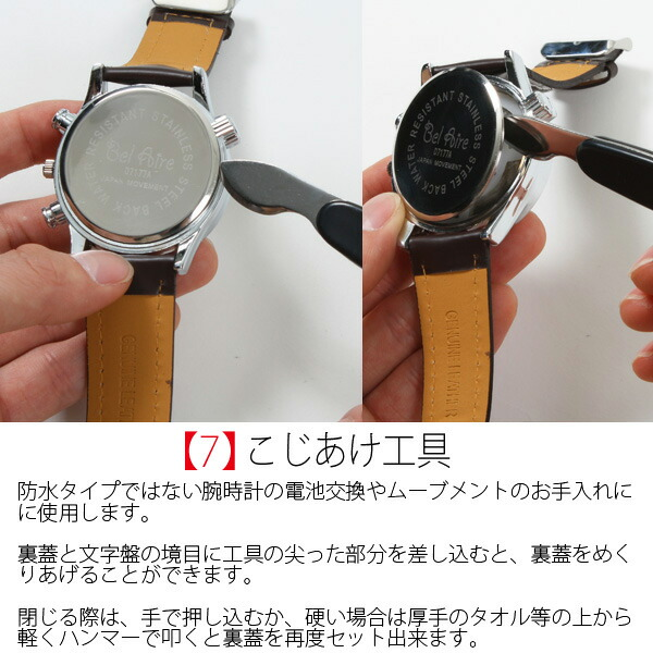 【楽天市場】【 豊富な15点セット 】 時計工具 セッ …