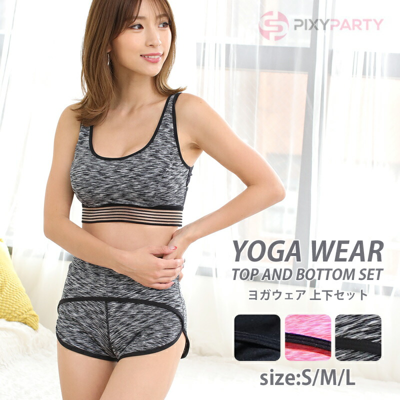 rs-fit-102