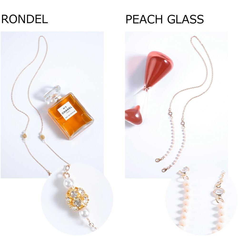 rondel&peachglass
