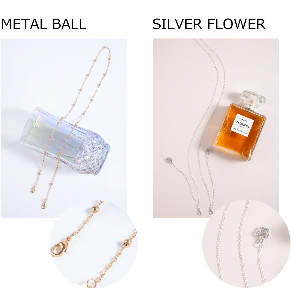 metalball&silverflower