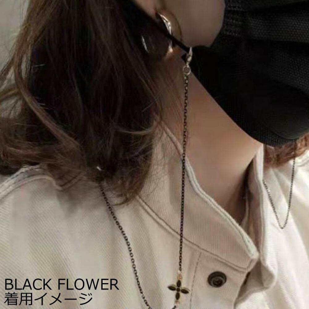 使用イメージブラックお花