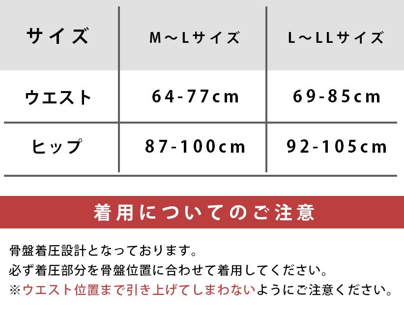 骨盤スパッツ 骨パン 3分丈 日本製