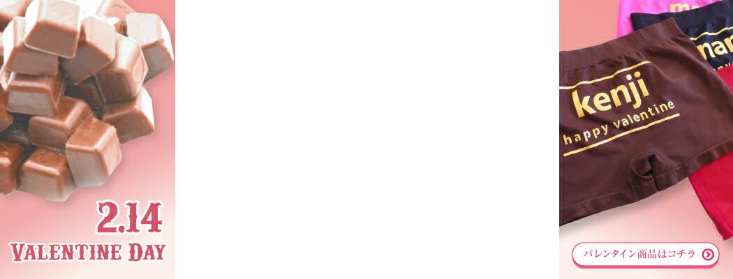 11e82d9fd9 【楽天市場】大迫半端ない 名入れ 大迫 tシャツ 半端 【 ○○ 半端ない 】 名前入れ 大人用 子供用 名前入るなん て半端ないって!:シャレもん 楽天市場店