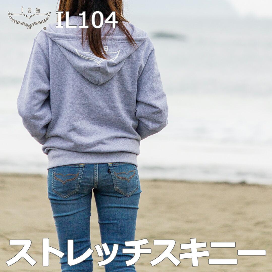 IM301-テーパードスリム/ユーズド