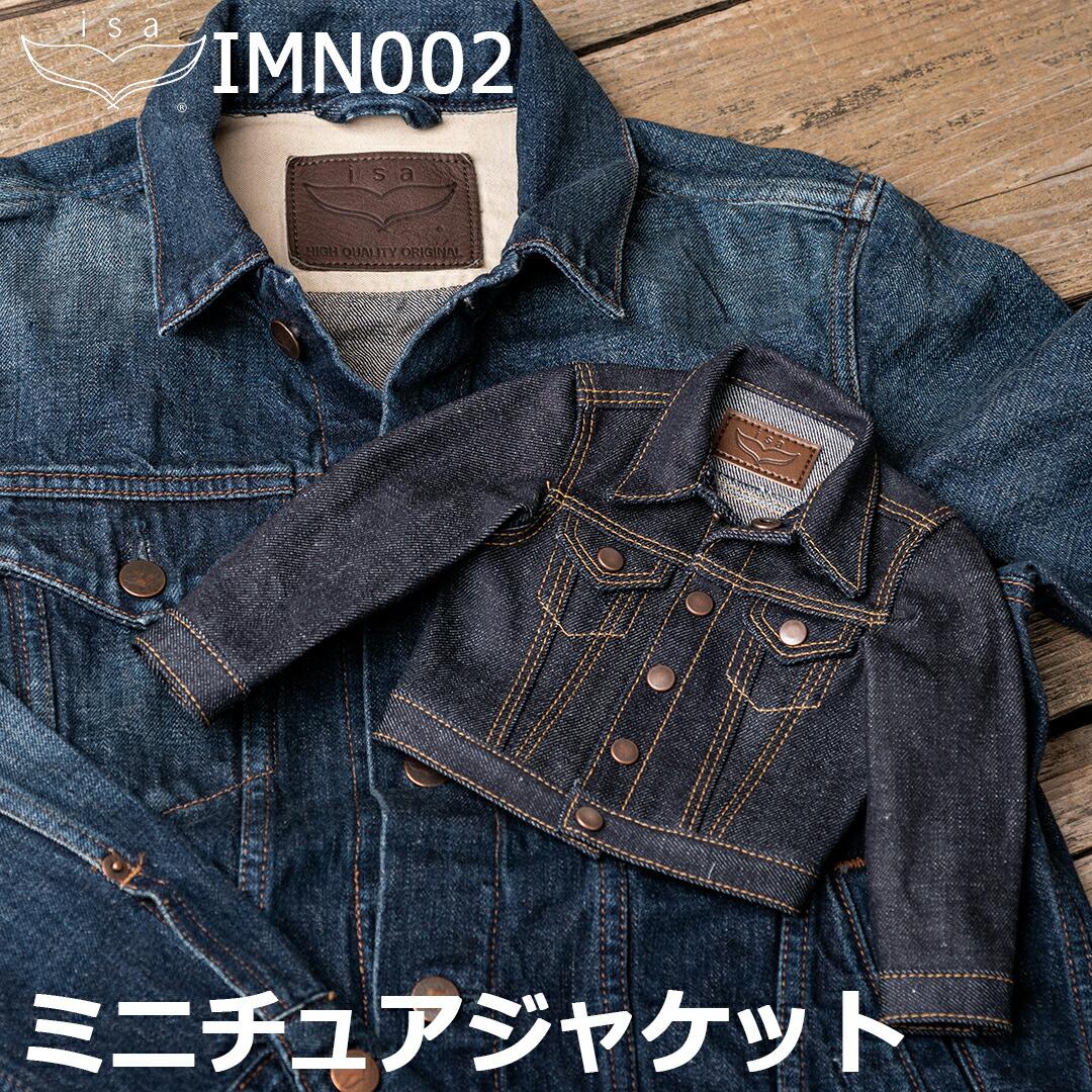 IMmn002-ミニチュアジャケット