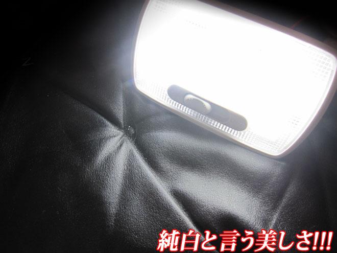 超激明 HONDA(ホンダ) N-ONE DBA-JG1/2、N-WGN DBA-JH1/2 LEDルームランプ2点セット!! 3chip SMD全使用 none n one nwgn nwagon-点灯イメージ