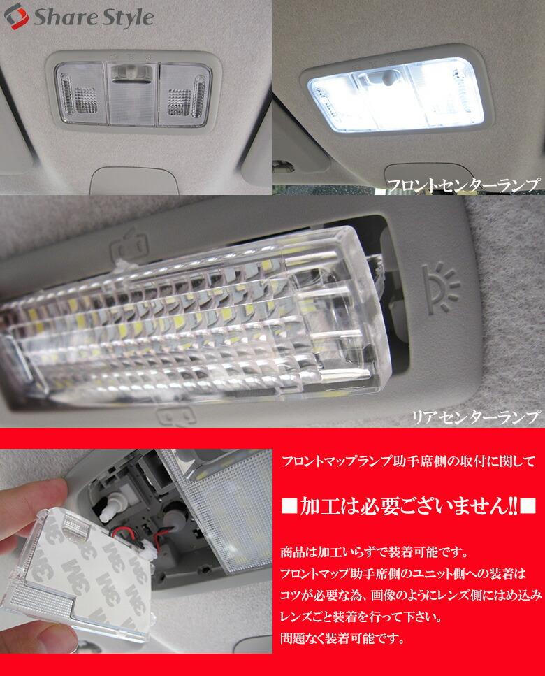 超激明 新型タント タントカスタム LA600S/610S 超豪華セット!! 3chip SMD全使用-取り付けイメージ