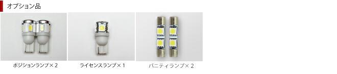 超激明 SUZUKI スペーシア(spacia) MK32S ルームランプ超豪華セット!! 3chip SMD使用 フロント リア