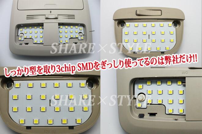 SUBARU インプレッサ/スポーツ/G4 全純白3chip SMD採用 ポン付けタイプ LEDルームランプセット フロントルームランプ リアルームランプ ラゲッジランプ 3点セット