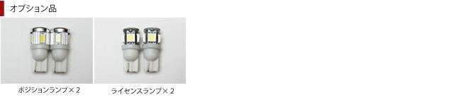 【marathon201305_autogoods】超激明 SUBARU XV GP7 専用 ルームランプ超豪華セット!! 3chip SMD使用 フロント リア