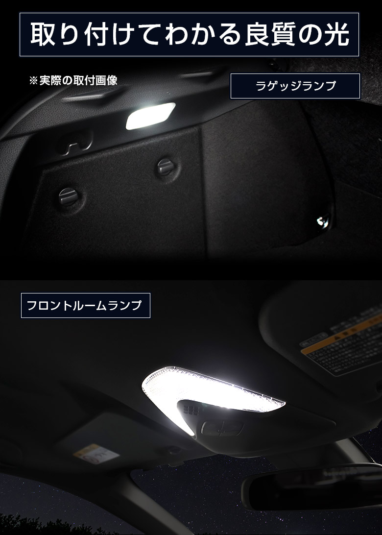 c hr led toyota chr led 3chip led toyota m1. Black Bedroom Furniture Sets. Home Design Ideas